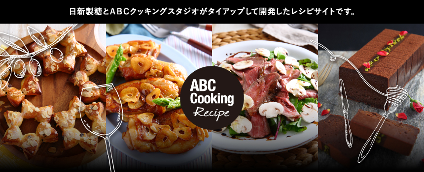 ABC Cooking Recipe