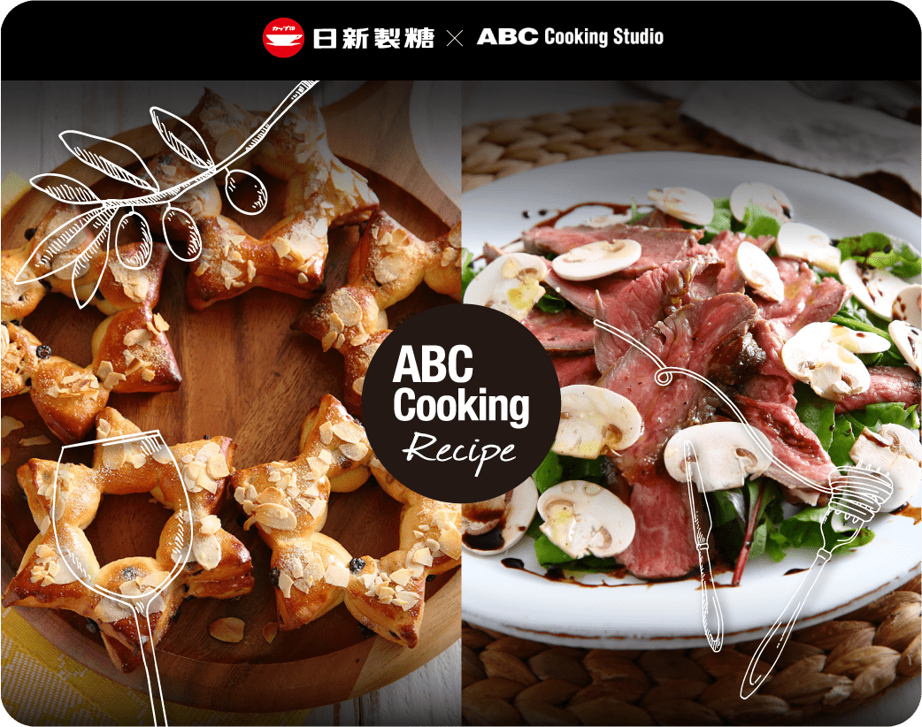 ABC Cooking Recipeのスライド